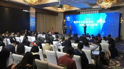 现场 | 乘用车企业电动化与智能化高峰论坛在上海安亭召开