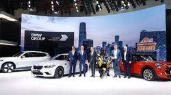 全新BMW iX3概念车、国产全新BMW X3领衔 宝马集团在2018年北京车展全面展示创新实力