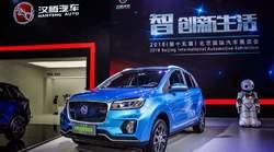 发布蓝E计划 汉腾汽车深度强化品牌战略