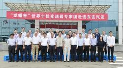 东安汽发是中国汽车合资企业中培育出具有核心竞争力的企业 | 汽车评价